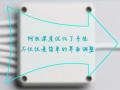 阿牧猪场感知系统_阿牧猪场管理软件下载