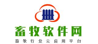 中国畜牧软件网
