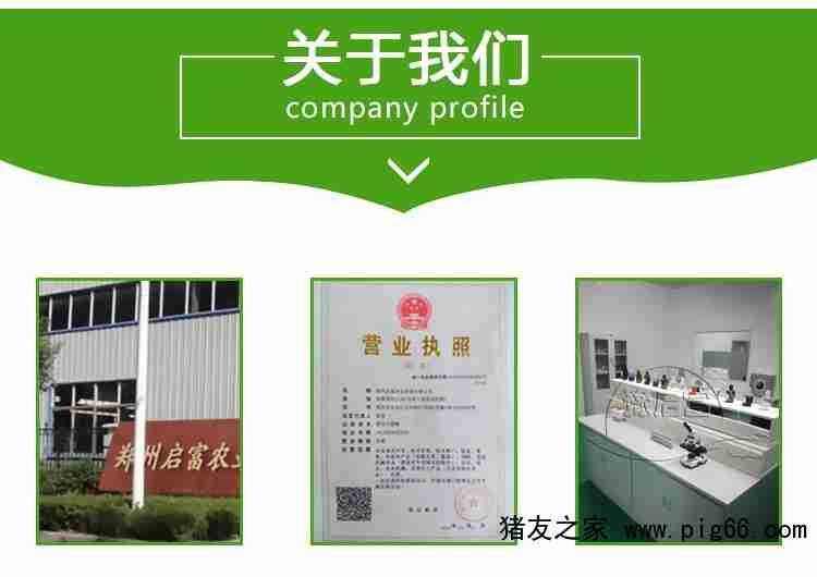 花生麸水肥发酵剂厂家