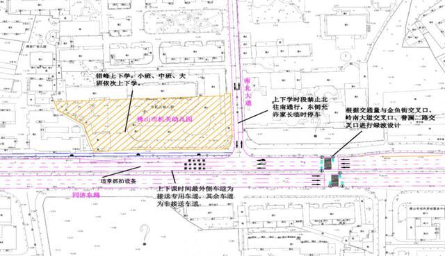 政策解读:三年综合治理佛山中心城区百大交通拥堵点
