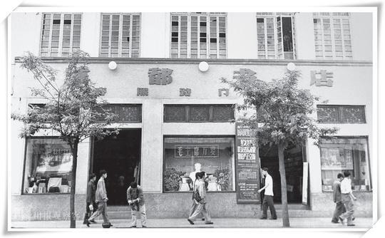 续火了95年,全成都老字号和网红店最多的商业中心
