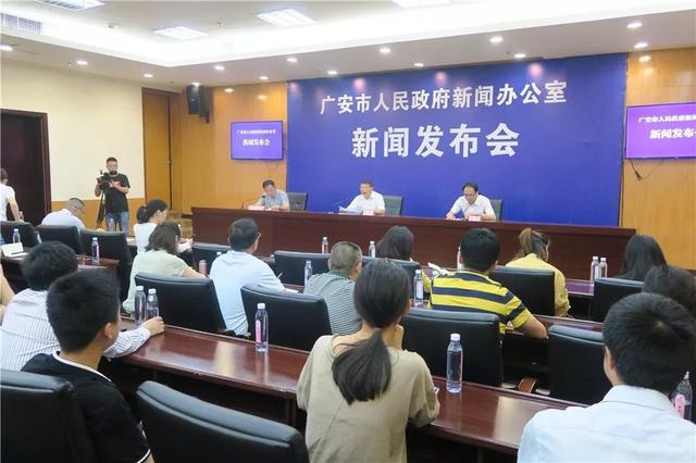 【速看!】42项惠民惠农财政补贴资金,在广安怎么领?