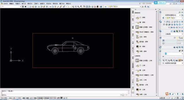一键完美将CAD模型图竣工到Word的方法两个cad复制道路图免费下载图片