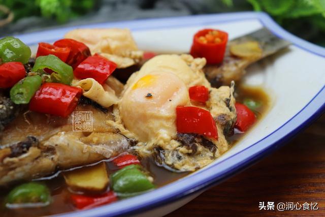 大厨教的煎鱼方法太实用,鱼身完整不破皮,红烧做法加俩鸡蛋真香
