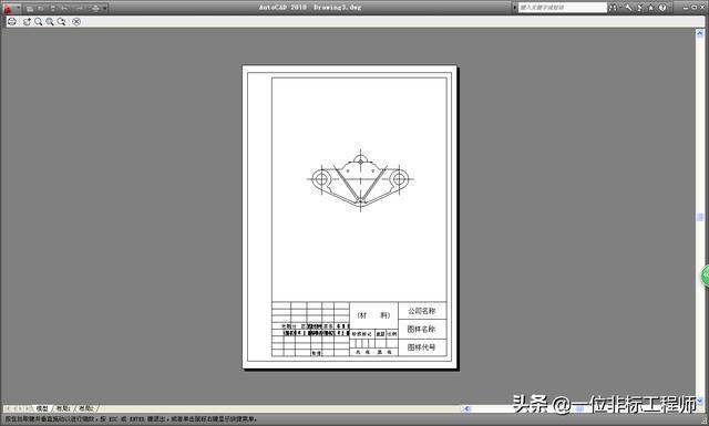 CAD导出边缘时,有图纸的线条搞定,打印图纸留3dmax留白cad乱大块有图片