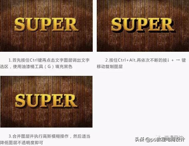 PS设计常用35个中文字体