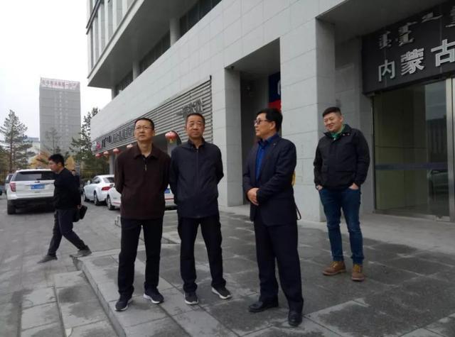 【园区动态】杨云峰调研力沃果蔬鲜项目、内蒙古农牧业电商创业园