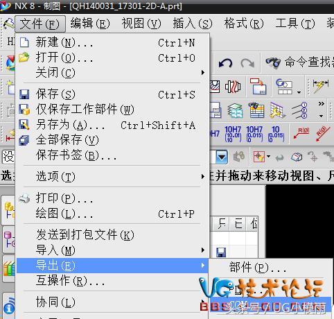 UG图纸图转换CAD多张处理乱码2010cad切换技巧工程图片