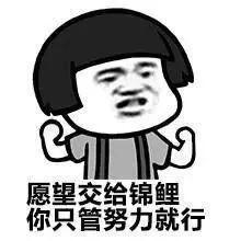 """广安""""85后""""小伙放弃高薪回乡当""""农夫"""",他的致富法宝是……"""