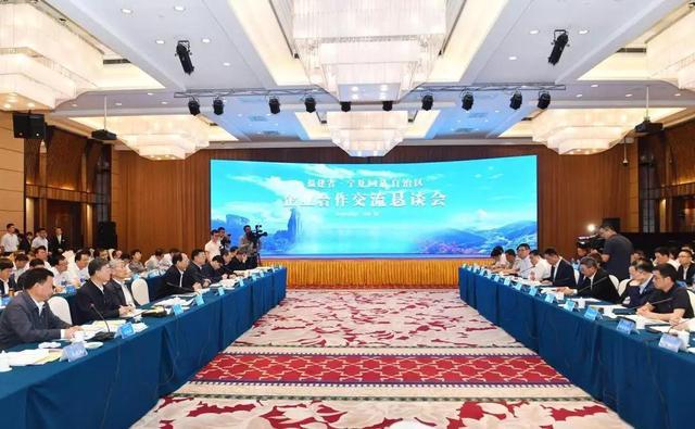 融侨集团与宁夏固原市签订合作,拟投资10亿发展畜牧产业