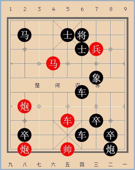 象棋残局解析:英雄贯斗