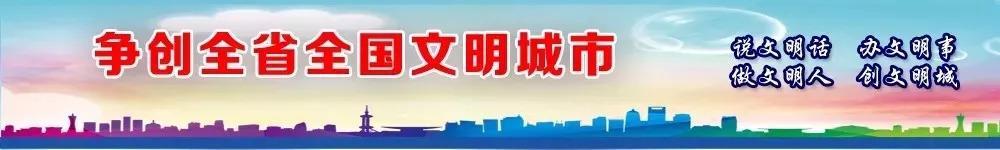 """达州""""奇猪肉""""蓉城受追捧!特殊工艺制成,1500元一斤"""
