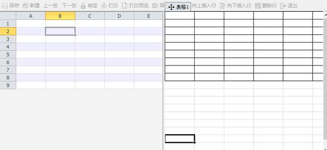 EXCEL多表汇集成一个表,根本不需要任何技巧