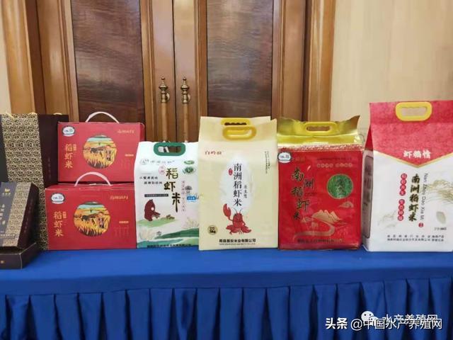 稻虾生态种养面积达55万亩,湖南南县将打造国内最知名的稻虾米和小龙虾品牌
