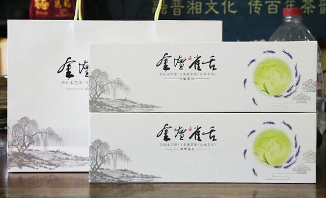 江苏常州特产:金坛雀舌茶