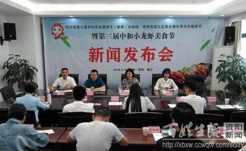资阳市雁江区中和镇小龙虾美食节即将开幕