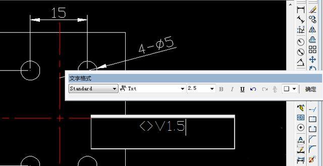 看一遍伸缩了给CAD符号v符号就学沉头图纸标注图纸节暖气标志图片