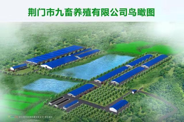 湖北荆门350亩生态养殖场对外流转,可养猪养鸡农庄等,手续齐全