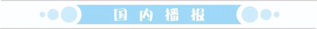 晨读成都   成都象棋首次夺得全国甲级联赛冠军!