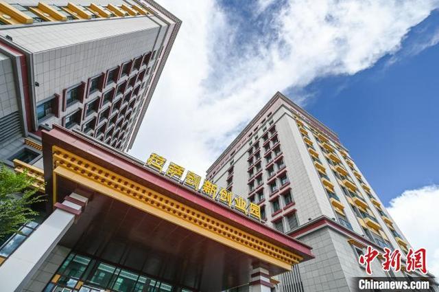 西藏拉萨多措并举支持鼓励创业创新