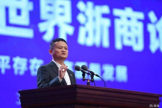 天猫双十一金额达2064亿,网友提出疑问,阿里CEO张勇如此回应?