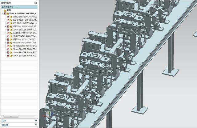 压花机3D图纸农村UGv图纸路面混凝土模型图纸图片