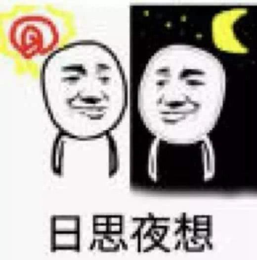 鄙视对方的斗图图片:盗图也就算了,还表情发颜当面包的表情日本图片