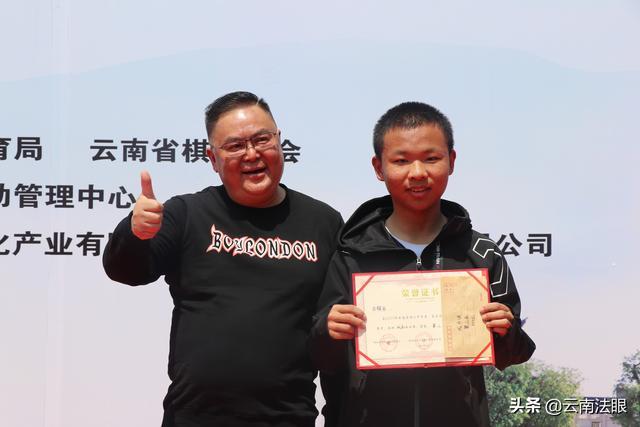 """2019年保山首届""""龙马药业杯""""象棋棋王赛落幕"""