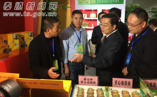 第八届温州特色农业博览会评选结果揭晓 泰顺县10个产品获金奖