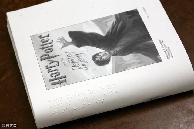 适合高中生的英语地理,不看白不看!学易优高中系列丛书读物图片
