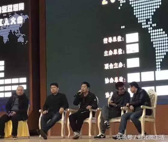 淮海新媒体联盟亮相山东互联网创业大会,淮北新媒体会议出彩
