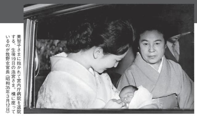 结婚几十年后,日本美智子皇后说 我和天皇没有爱情图片