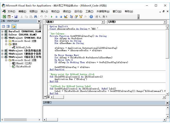 系统地学习Excel第01课,Excel概述