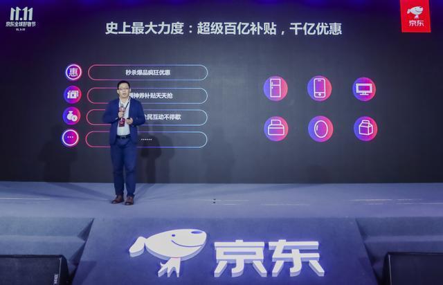双十一电商大战:京东、苏宁、拼多多大招在手,谁能挑战阿里C位?