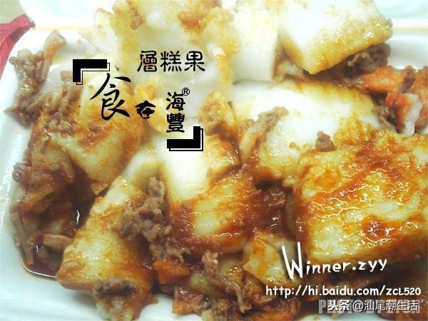 食在海丰,汕尾海丰经典小吃故乡特产美食引见