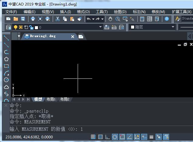 CAD小线型:填充解决技巧和图案的比例失2010cad死机移动图片
