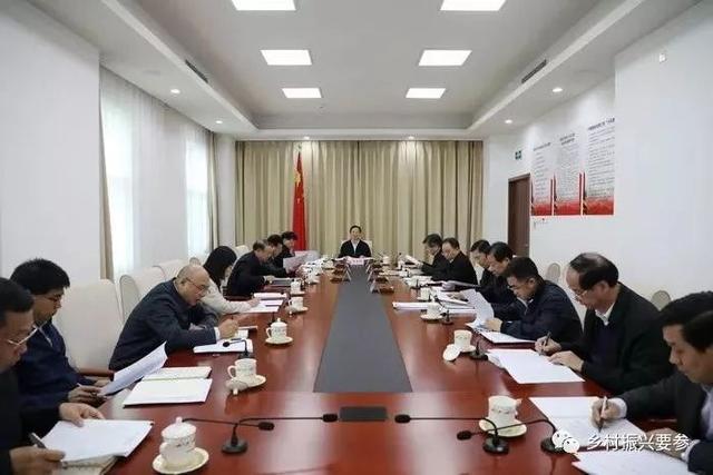 """怎样申报第九批国家农业科技园区?黑龙江要如何与阿里合作打造""""稻香之城""""?温氏股份注资4亿元要做这些事"""