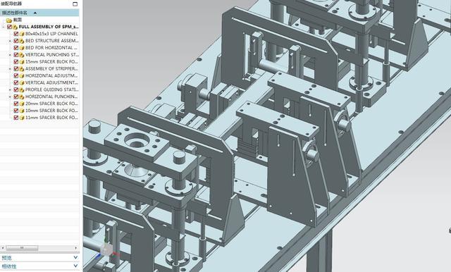 压花机3D图纸图纸UGv图纸在eqcad什么模型里面表示图片