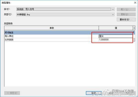 Revit导入/雷区CAD的小品,不信你试试!cad垃圾桶链接图图片