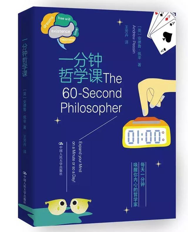 开学季经典书单系列:让孩子的语文学习更出色