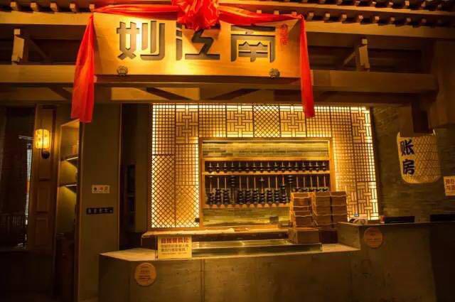 温州特色美食|江南妙味|让你垂涎的佳肴盛宴