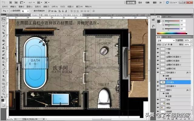 室内设计必学技:模特平面图PS走法教程步教程的视频彩色图片
