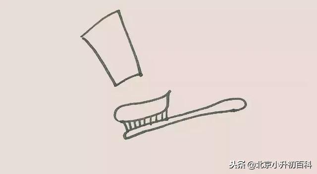 简笔画 吃了糖果要刷牙