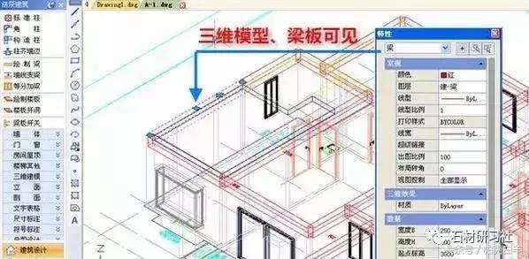 想学CAD,哪个版本最好用?明清家具cad下载图纸图片