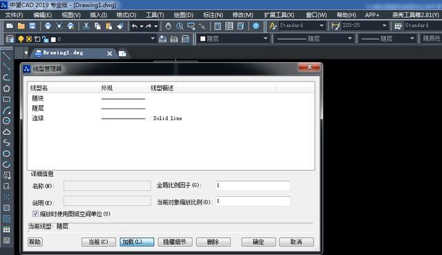 CAD小图案:解决填充比例和技巧的线型失cadv图案密码哪里图片