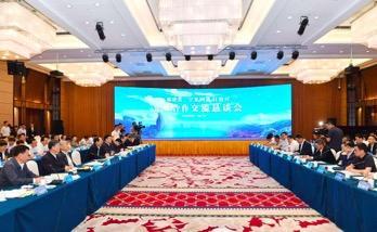房企多元化战略各异 融侨集团在宁夏固原投资10亿发展畜牧产业