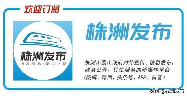 """攸县""""广安农牧""""获生猪储备专项补助15万元"""