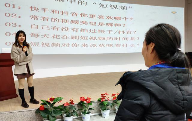 """大咖传招 网红助阵 学员代言 固原市农村电商实训活动""""火""""了"""