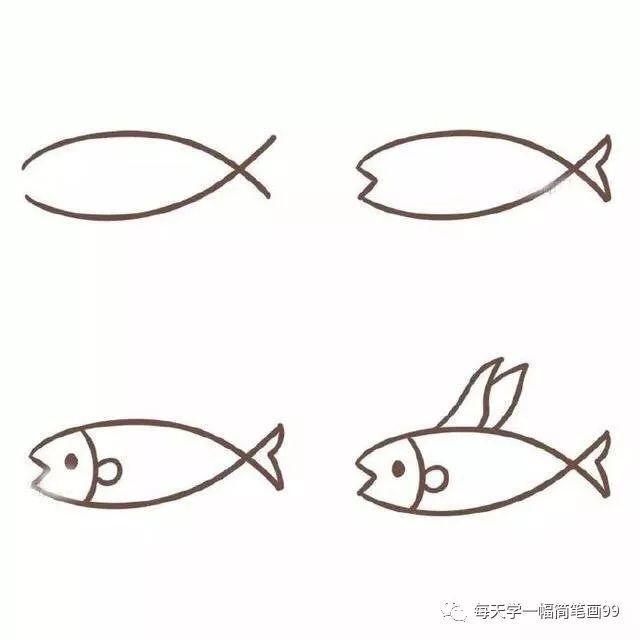小鱼的9种画法,简单好学,可爱爆了