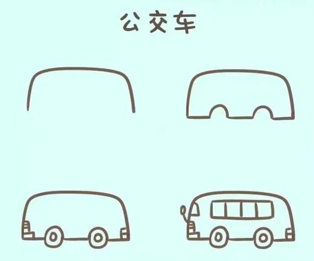 幼儿创意简笔画 幼儿交通工具简笔画,一步一步画,简单又好画
